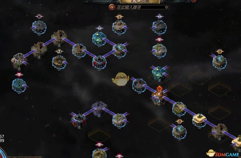 《流放之路》3.6棋子玩法攻略