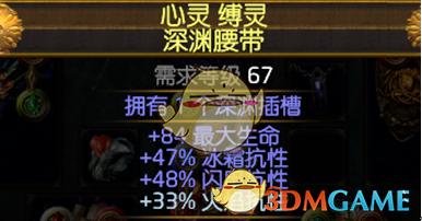 《流放之路》3.6勇士毒捷攻坚BD推荐