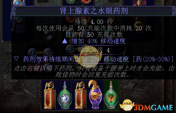 《流放之路》3.6贵族圣怨图腾BD推荐