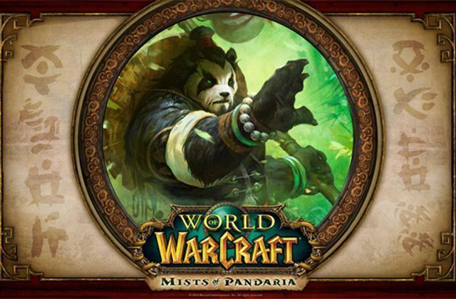 《魔兽世界》8.15挖矿175天满级的玩家