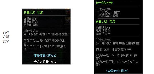 dnf4月哈林装备改版属性 dnf哈林史诗装备属性改版汇总