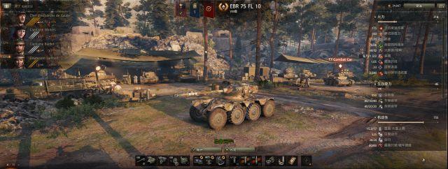 《坦克世界》破局者——8级金币轮式EBR 75三环攻略