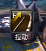 《剑灵》钓鱼操作技巧攻略