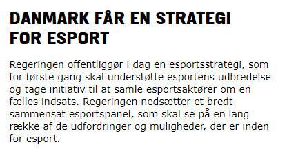 丹麦宣布将大力支持电竞的发展 让电竞作为国家战略之一