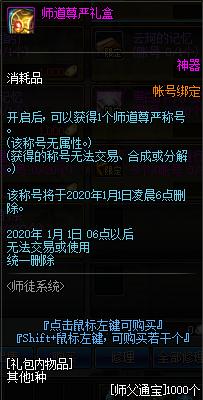 《DNF》5月23日更新内容汇总