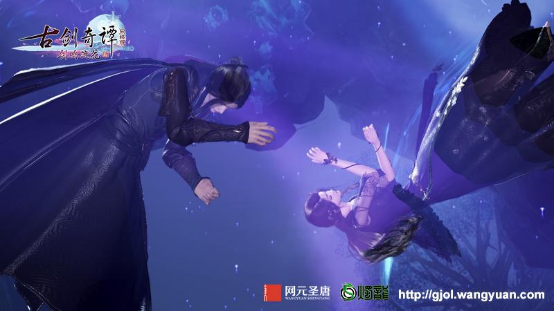 《古剑奇谭OL》520活动介绍