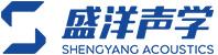 盛洋声学(广东)有限公司确认参展2019 CAWAE!