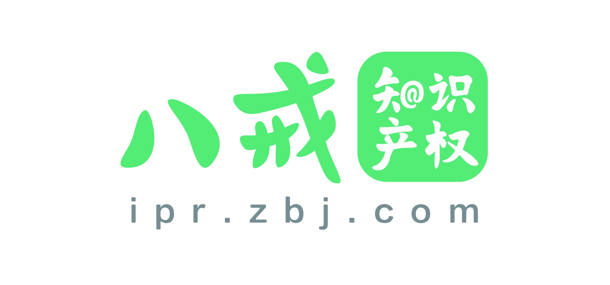 猪八戒网将在2019ChinaJoyBTOB展区再续精彩!