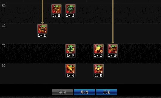 《DNF》6.18龙骑士加点选择