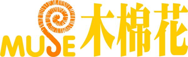新番正版周边看这里!木棉花Muse海量新番IP授权产品参展2019 CAWAE