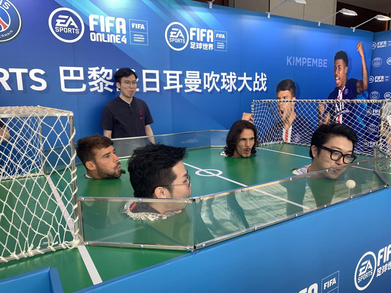 《FIFAOL4》大巴黎空降深圳精彩活动大放送