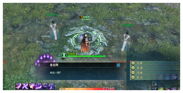 《古剑奇谭OL》千秋戏快速完成方法攻略
