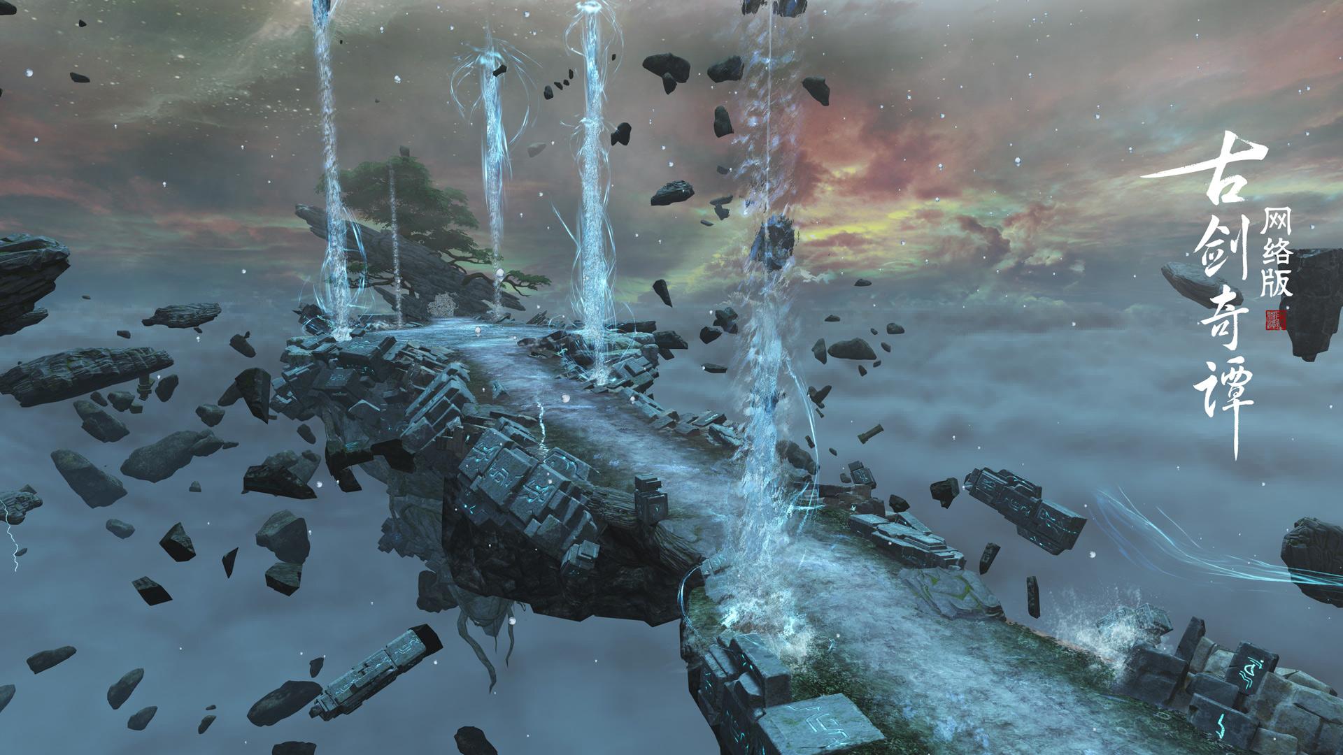 《古剑奇谭OL》琅泉界桥团本开荒攻略