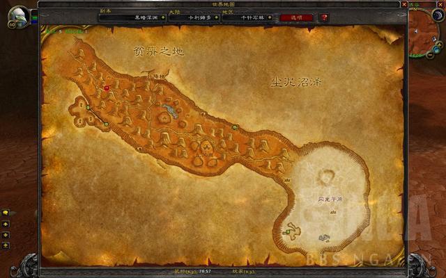 《魔兽世界》怀旧服部落阵营隐藏任务汇总