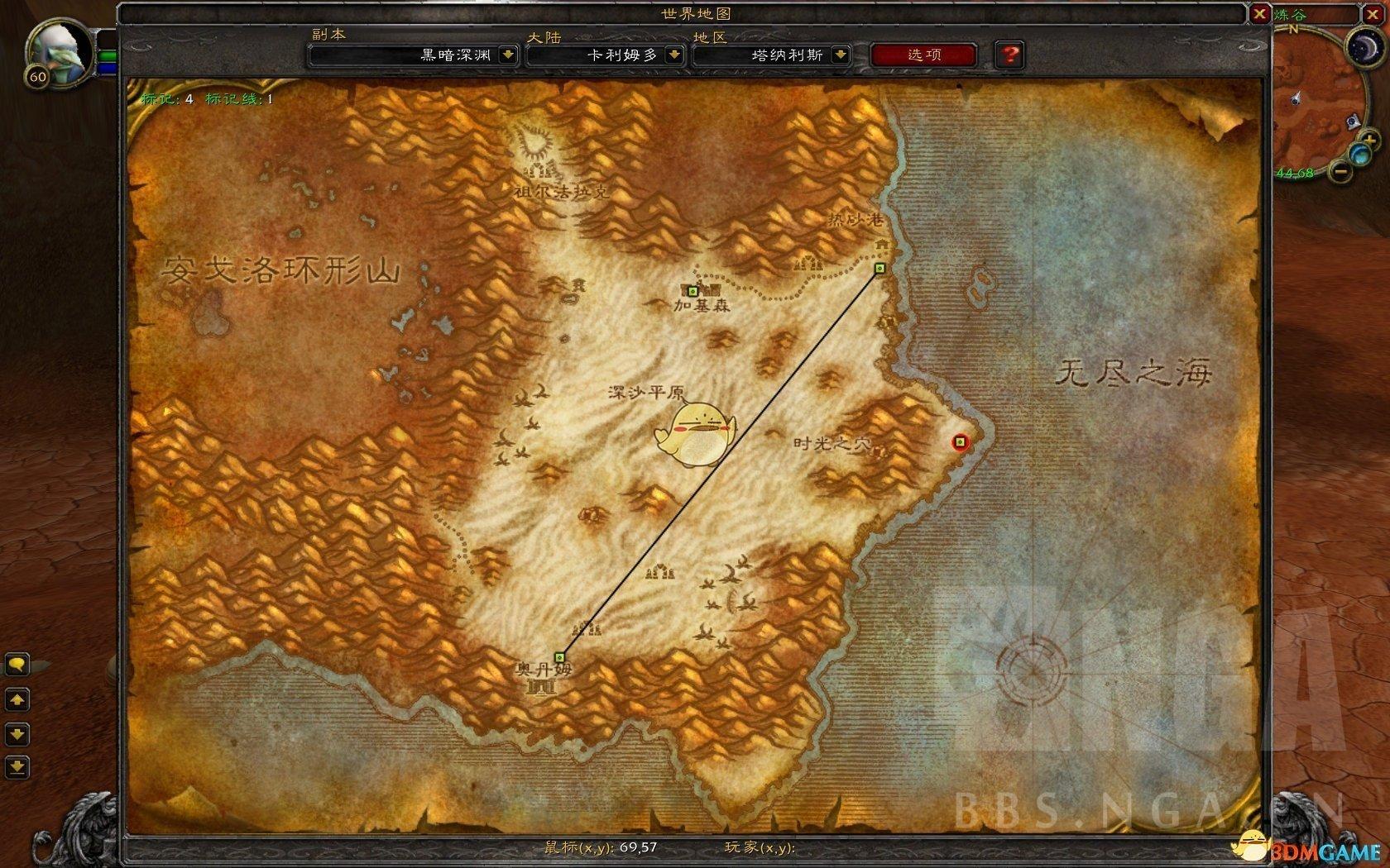 魔兽世界塔纳利斯的样本图片