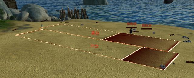 尘归海巨冥湾文字攻略