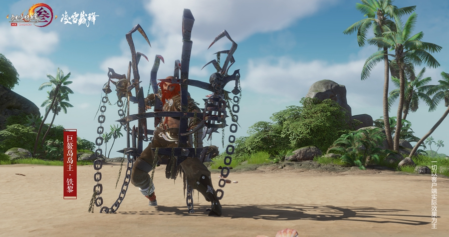 《剑网3》25人英雄敖龙岛攻略