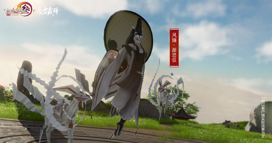 《剑网3》25人英雄敖龙岛老四源思弦攻略