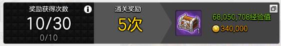 《冒险岛2》快速升级