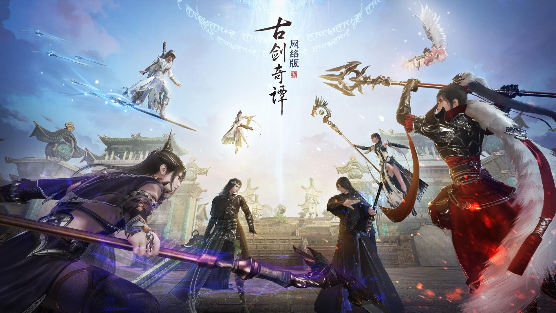 《古剑奇谭OL》梦与时空新资料片玩法介绍
