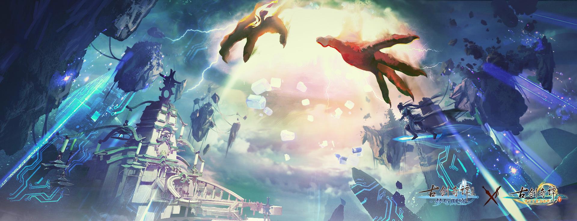 《古剑奇谭OL》11月18日新服预创建活动玩法