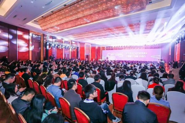2019 DEAS数字娱乐产业年度高峰会1000张VIP门票免费即时限量开抢!