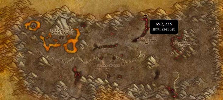 《魔兽世界》怀旧服山脉之心任务攻略