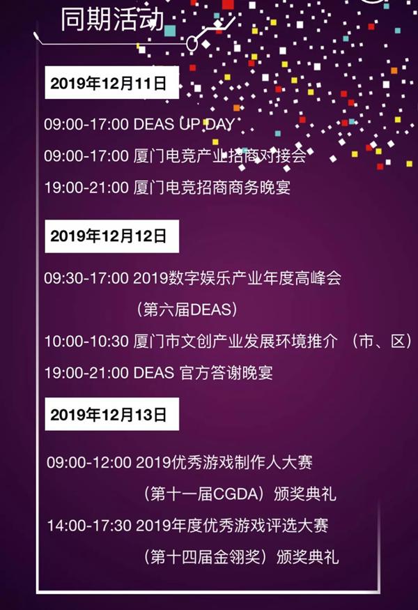 一鸣惊人!第十一届CGDA优秀游戏制作人大赛入围名单正式公布