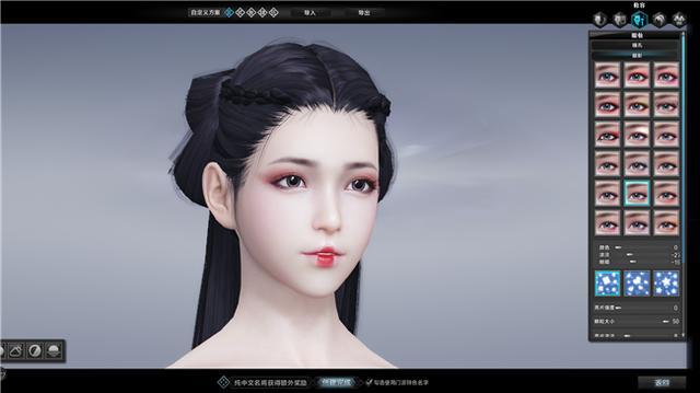 《天涯明月刀》禅宗少林版本美妆攻略