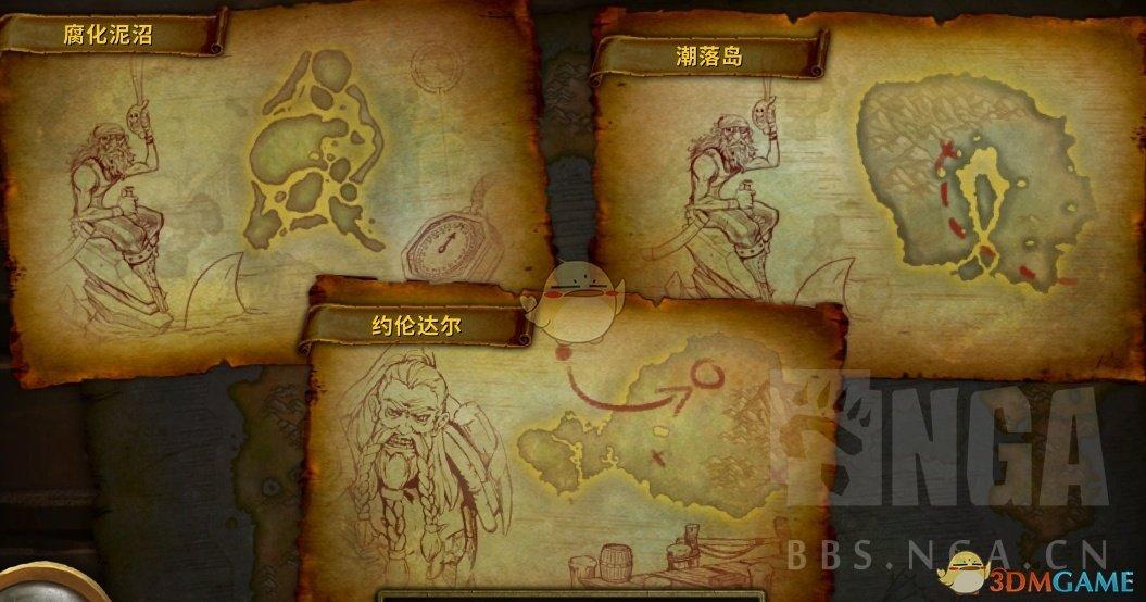 《魔兽世界》8.3打捞品奖励介绍