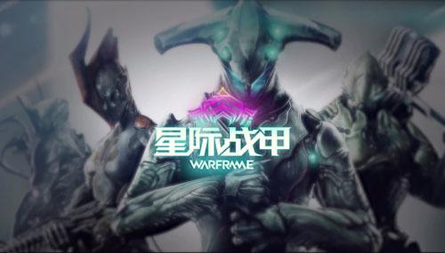 WeGame黄金联赛星际战甲赛道盛大落幕,51队携手武形秘仪拿下冠军