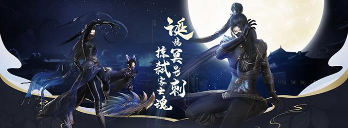 《古剑奇谭OL》新春商城打折物服饰道具一览