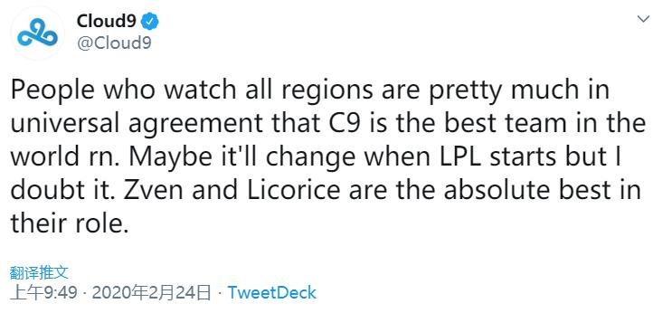《LOL》C9战队:目前世界第一 LPL开赛也未必能改变