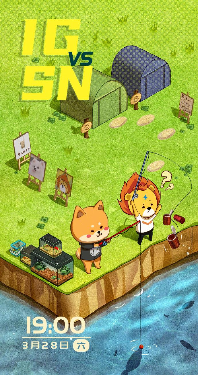 《LOL》IG赛前海报:集合啦!小狮子,来一场比赛