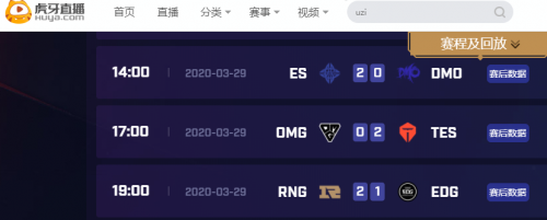 虎牙LPL:经典重现,绝境翻盘,宿敌之战RNG2比1战胜EDG