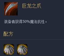 《LOL》云顶之弈10.6四圣盾使四秘术师四星神阵容攻略