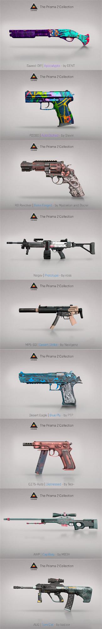 《CSGO》棱彩2号武器箱皮肤一览