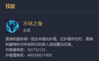 《LOL》云顶之弈10.7万盾流铁男阵容搭配