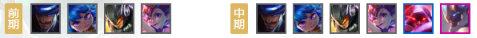《LOL》云顶之弈10.9重装星神波比阵容攻略