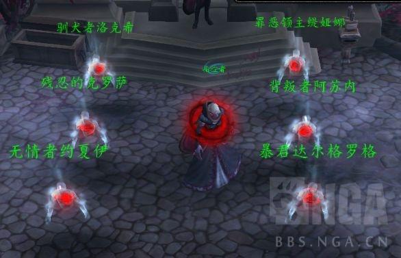 《魔兽世界》9.0悔悟狩猎任务介绍