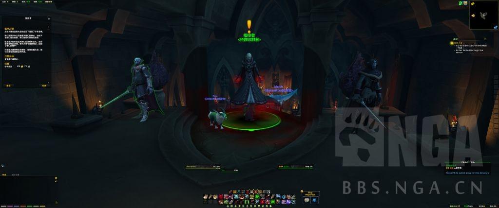 魔兽世界墓穴守护者成就怎么做_wow9.0墓穴守护者成就攻略