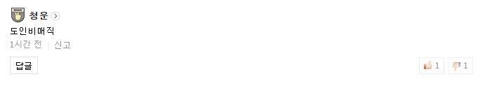 《LOL》韩网热议FPX三连胜:这就是GimGoon的魔力吗?