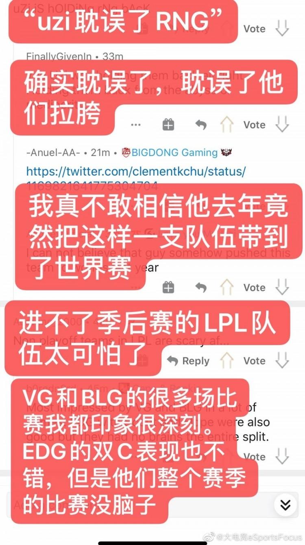 《LOL》海外网友热议:RNG可以剑指S11了