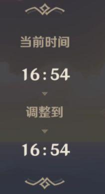 原神靖世九柱任务攻略