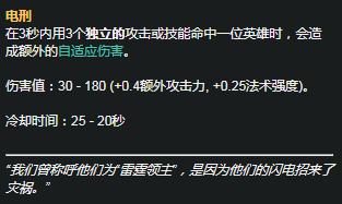 LOLS11凤凰天赋推荐