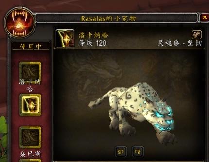 《魔兽世界》9.0灵魂兽刷新点位置坐标