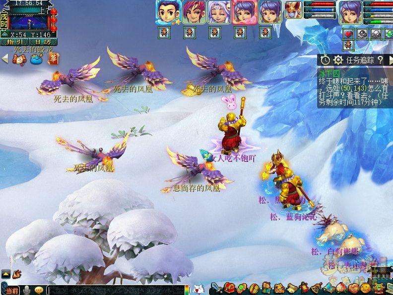 梦幻西游如梦奇谭冰下囚任务攻略