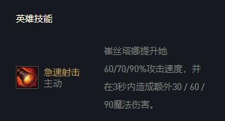 lol云顶之弈阵容搭配最新版本2021龙魂