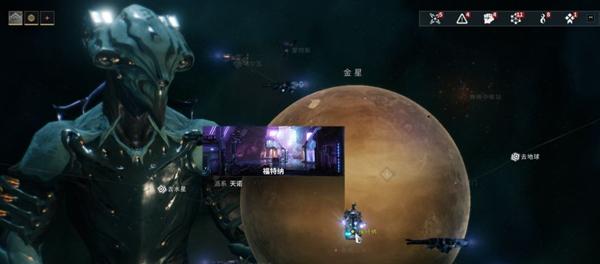星际战甲射月怎么获得