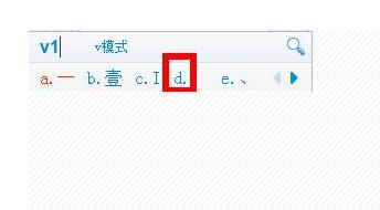 2021cf空白名字复制方法